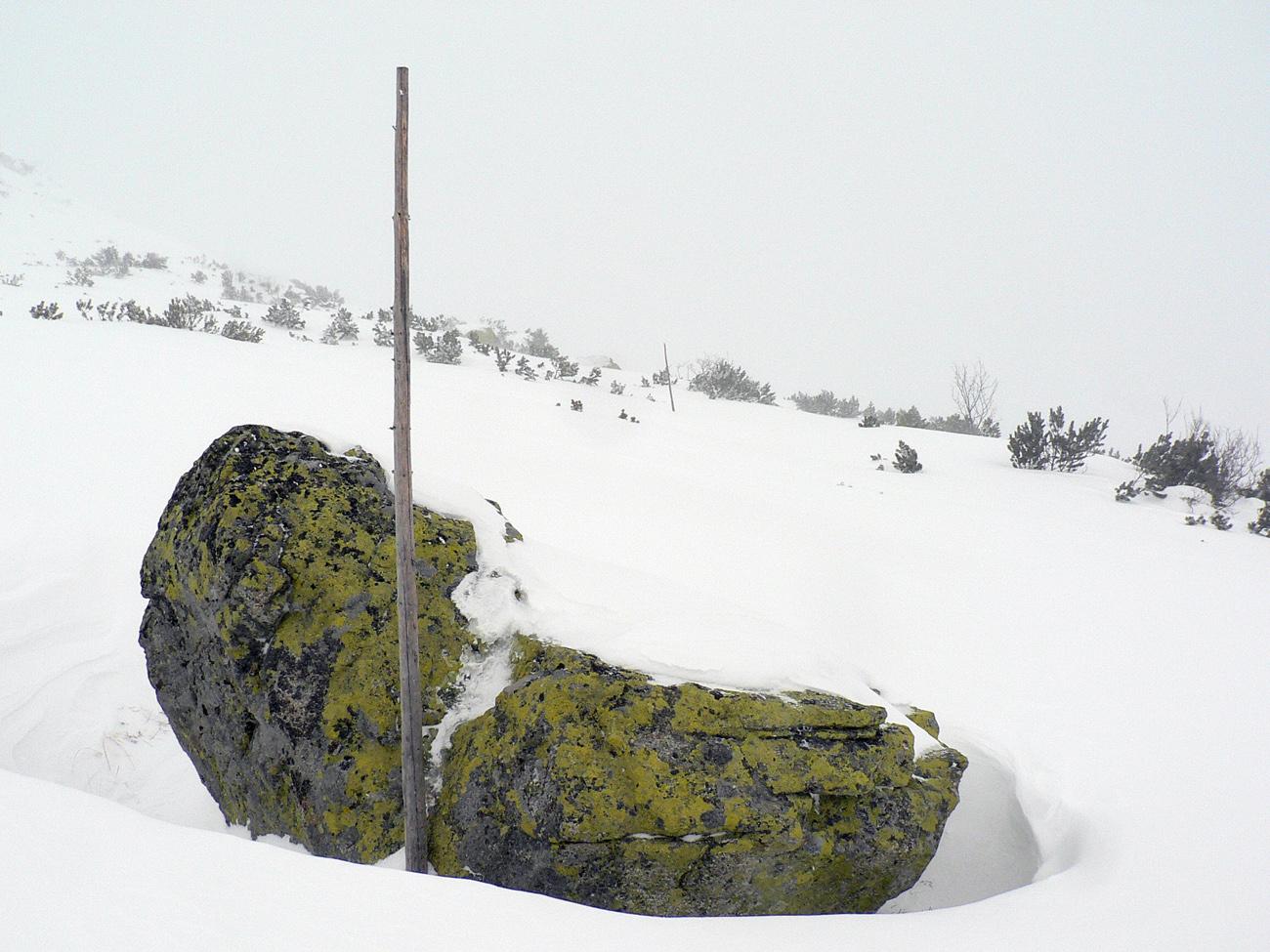 ziarska-dolina-rychly-stefansky-prieskum